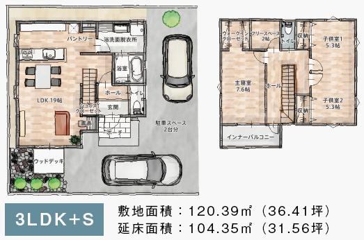 ファーバル北名古屋市モデルハウス「家事が楽になる生活導線を意識した間取り」