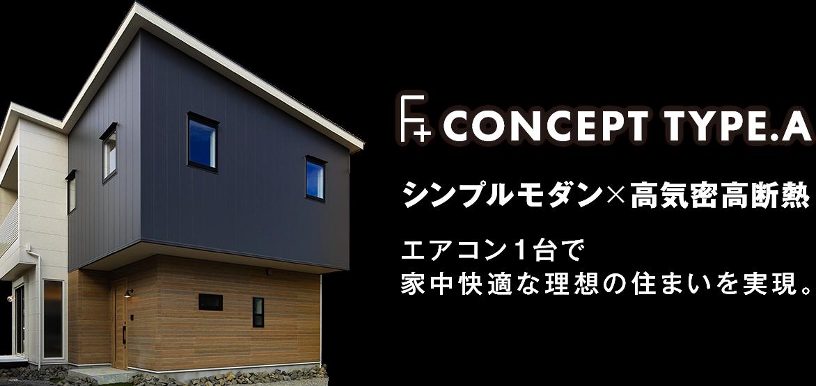 MODEL HOUSE 1/26SAT GRAND OPEN 開催場所:北名古屋市九之坪梅田40